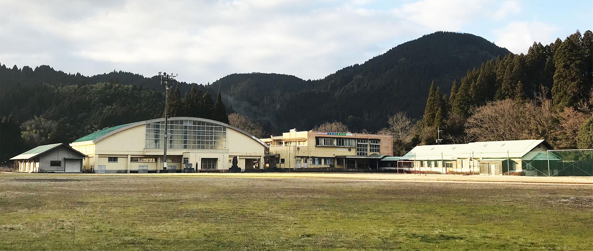旧津江小学校